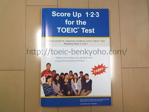 Score Up 1-2-3 for the TOEIC Test